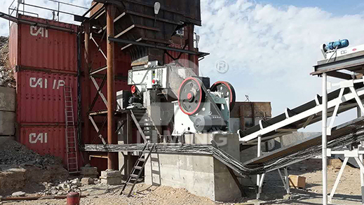 120TPH Gold Ore Crushing Plant in Kazakhstan