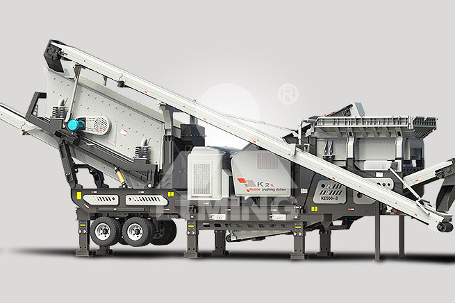 Three Combination Mobile Crusher